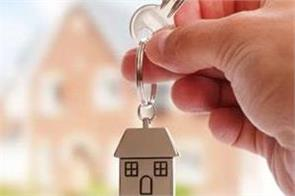 real estate company has sold a subsidy of 2 67 lakh