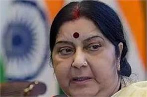 sushma attack on rahul gandhi about terrorism