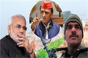 samajwadi party can support tejbahadur yadav fighting against modi