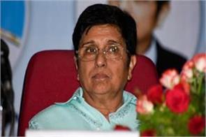 madras hc says to kiran bedi you have no power to interfere activities