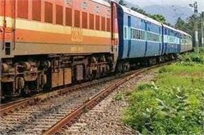 rrb ntpc 2019 made new changes in recruitment