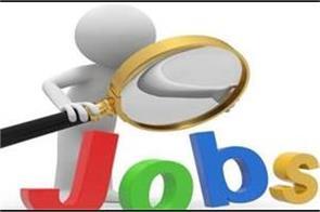mrpl ongc jobs salary candidate