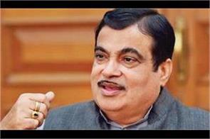 lok sabha elections bjp nitin gadkari congress rahul gandhi