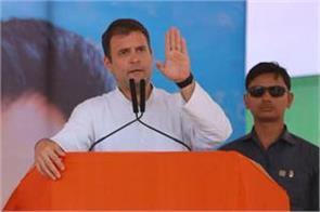 rahul gandhi kerala speech video viral on social media