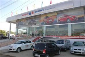 maruti suzuki chairman doubts about the increase in sales of vehicles