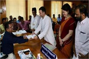 rahul gandhi filed nomination from wayanad