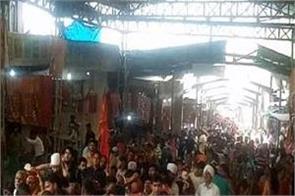 chaitra navratri rs 70 lakhs in jawalamukhi temple