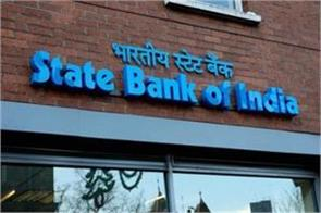 sbi jobs  job news in hindi bank recruitment rojgar samachar