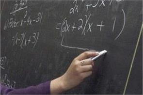 7 teacher to get teacher