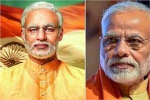 supreme court narendra modi ranjan gogoi deepak gupta