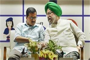 aap did not do any work in delhi hardeep singh puri
