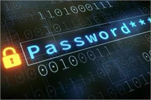 millions of people are using password as 123456 study