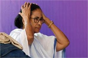 sc reprimand to mamata government imposed a fine of 20 lakhs