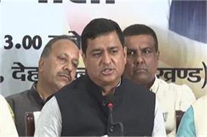anil baluni attacked on congress