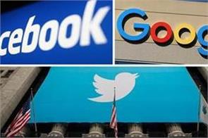 australia s new law threatens social media companies with jail fines