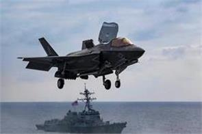 japan s f 35a fighter jet crashed over pacific pilot missing