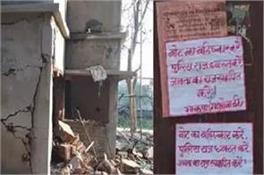 naxal attack chaibasa lok sabha election blasts 3 buildings forest deptt