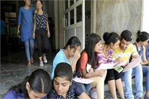du admission the process of registration will start soon