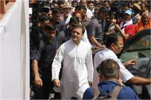 voting for nyay rahul gandhi