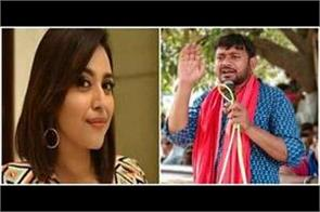 bollywood actress swara bhaskar will campaign for kanhaiya kumar