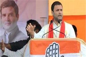rahul gandhi attacks on bjp