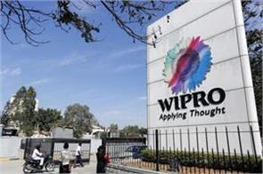govt sells rs 1 150 cr worth enemy shares in wipro