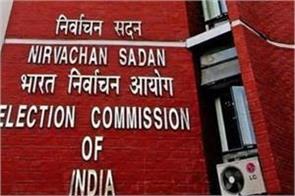 madhya pradesh rajesh kaul janitor thief advertisement election commission