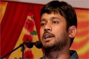 delhi government seeks time for kanhaiya kumar