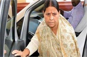 reveal of rabri devi on prashant kishor