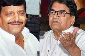 shivpal will be confiscated in firozabad ram gopal yadav