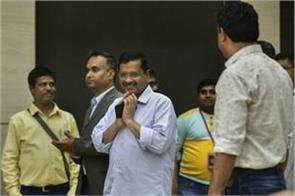 mission 2019 aap launches election campaign from metro