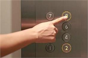 maharashtra election officials who are in duty are stranded in lift