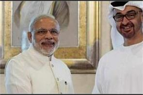 uae honours pm narendra modi with zayed medal