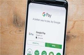 how is google s gpay operating without authorisation delhi hc asks rbi