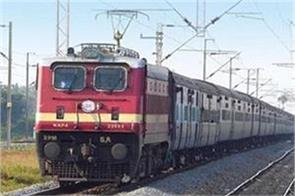 interrupted railway route partly due to purba express