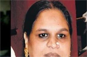dawood sister haseena mumbai flat auction