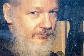 australia opposes death penalty as assange supporters march