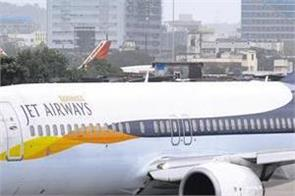 advantages of availing foreign airlines by jet airways closure