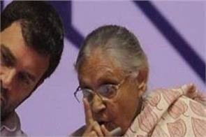 rahul meeting with sheila and chacko about alliance with aap