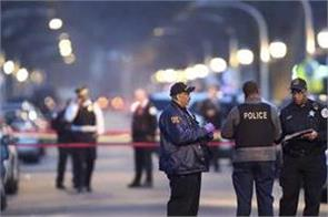 6 shot and wounded at chicago baby shower