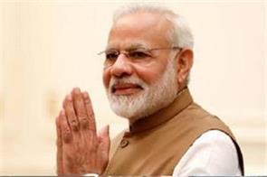 pm modi will visit dehradun tomorrow