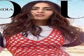 sara ali khan looks beautiful in a magazine cover