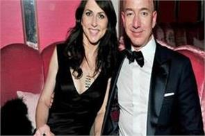 mackenzie bezos to be fourth richest woman after her divorce from jeff bezos