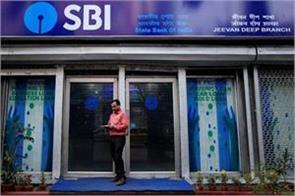 many major changes are going on from may 1 become customers of sbi and pnb