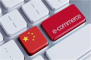 indian government strict on chinese e commerce companies
