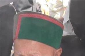 after controversial remarks ruthless to satti congress leaders in the mandi