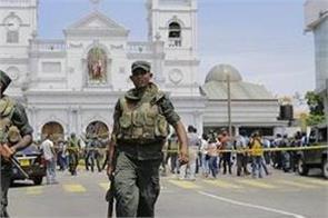 sri lanka blasts tussle between president pm caused intel failure