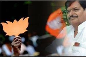 lok sabha elections 2019 shivpal yadav is helping the bjp