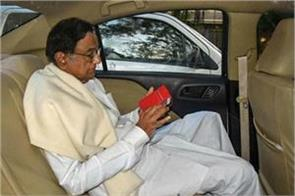sc sent notice to chidambaram s wife and son on it appeal