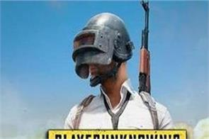 child suicides after mother scolding on playing pubg games